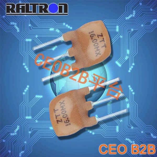 Raltron晶振,POC晶振,三脚插件陶瓷晶振