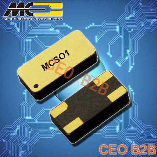 微晶晶振,石英晶体振荡器,MCSO1晶振
