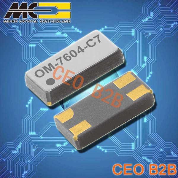 微晶晶振,32.768K有源晶振,OM-7604-C7晶振